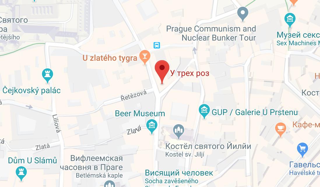 Ресторан-пивная «У трёх роз» на карте