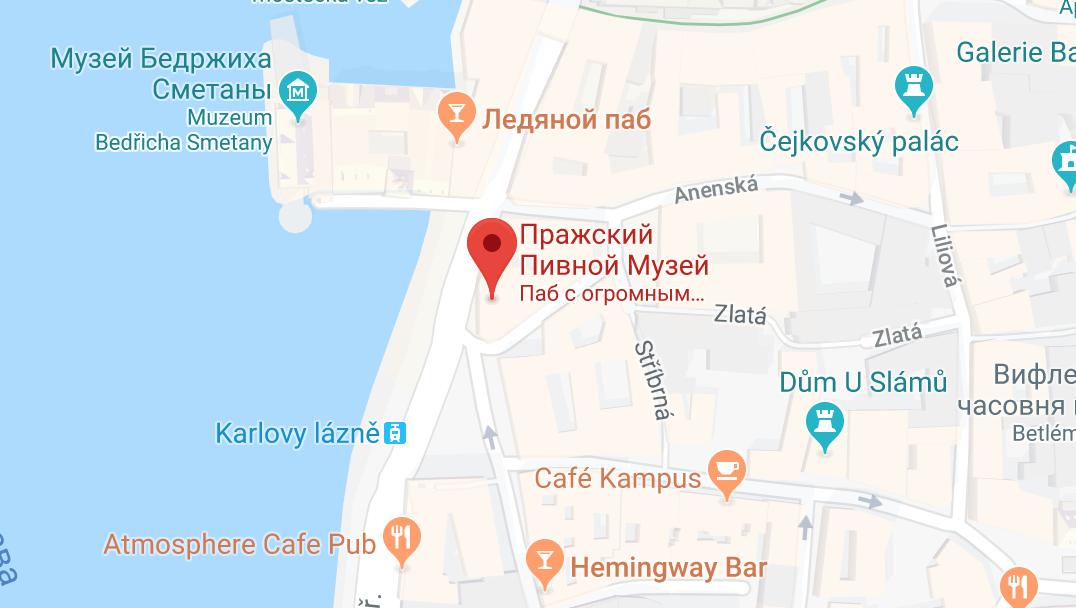 Пражский музей пива на карте