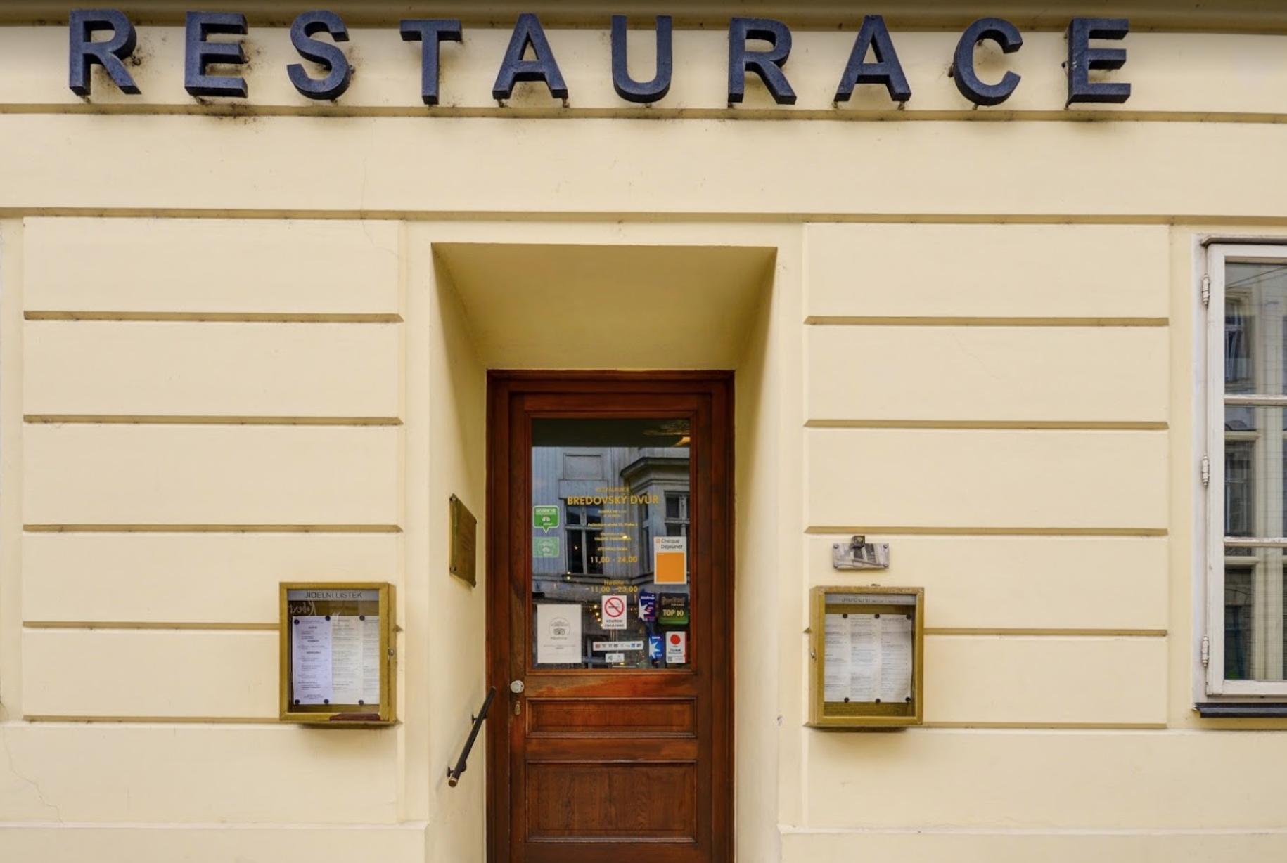 Ресторан Bredovsky Dvur
