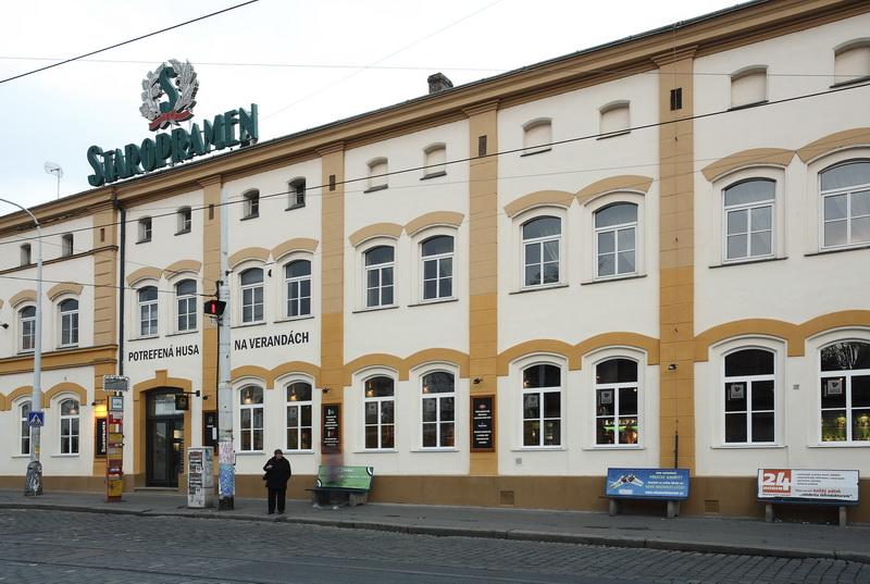 Бар завода Staropramen