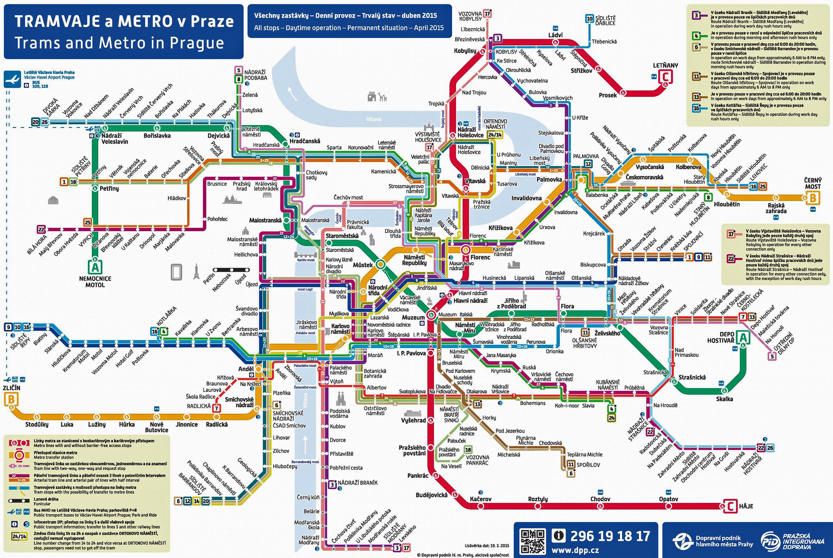 Карта пражского метро