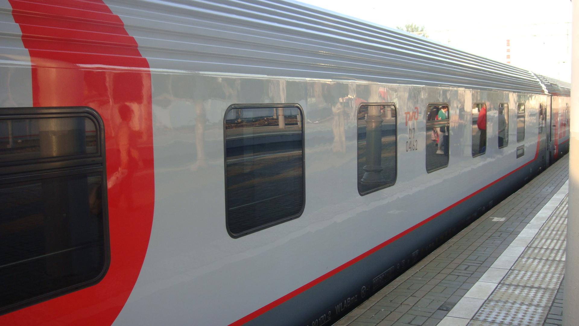 Как добраться в Прагу на поезде