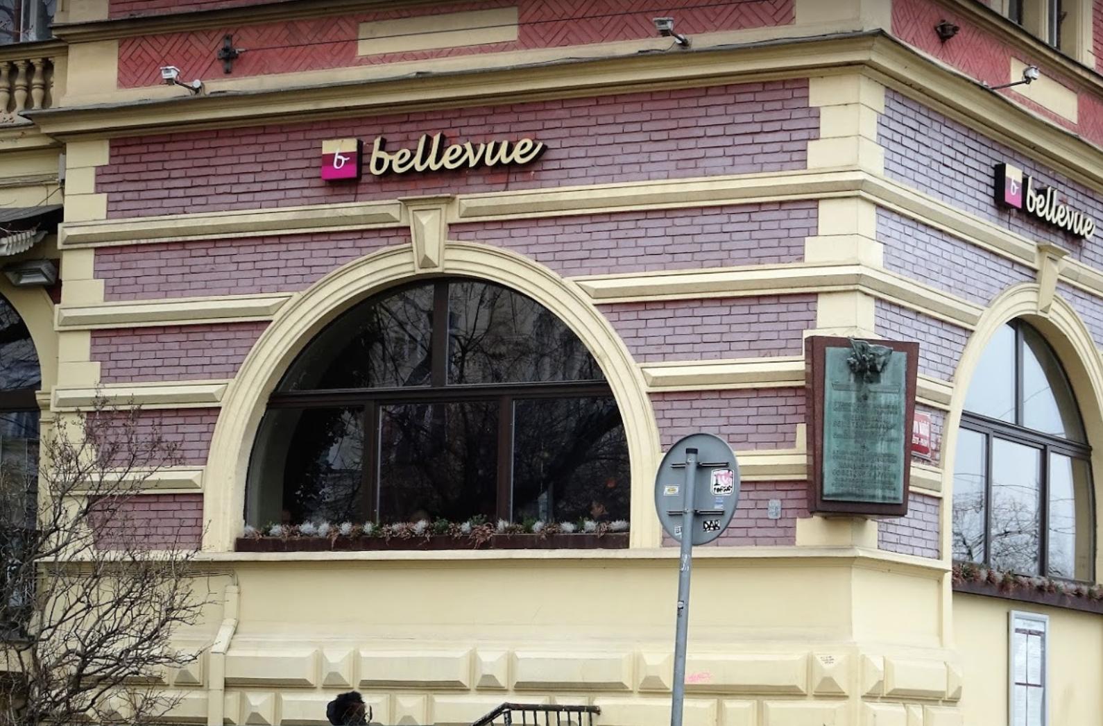 Ресторан Bellevue