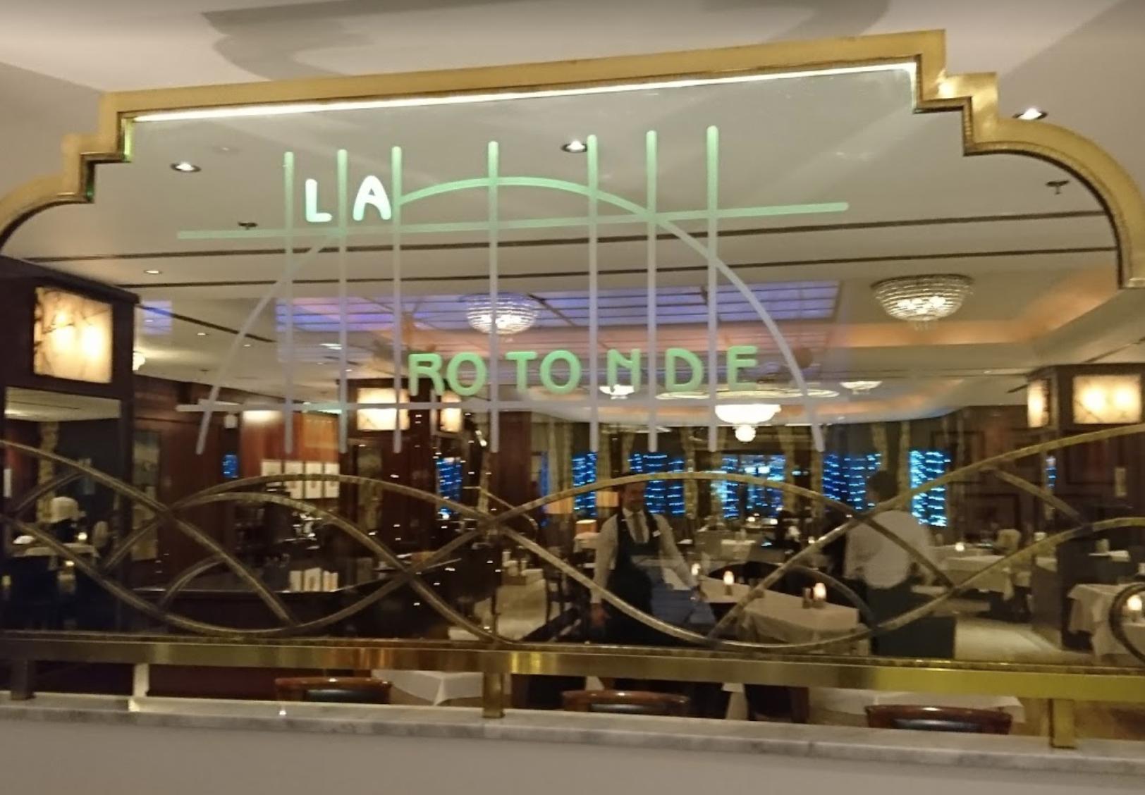 Ресторан La Rotonde Restaurant