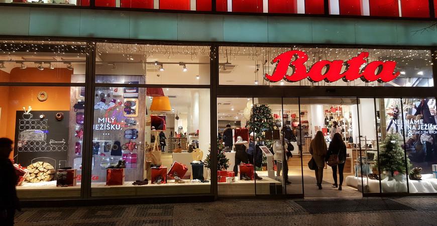 Магазин Bata Прага