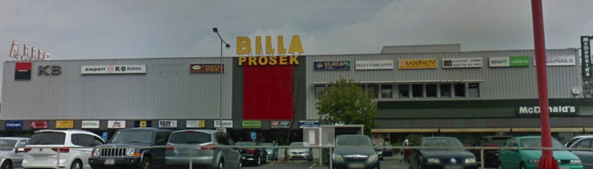 Торговый центр Prosek