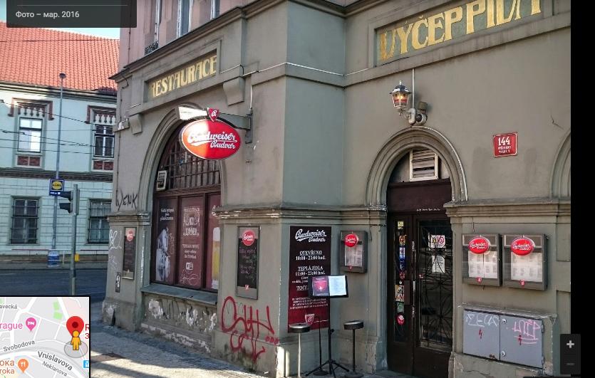Ресторан Pod Slavinem в Праге