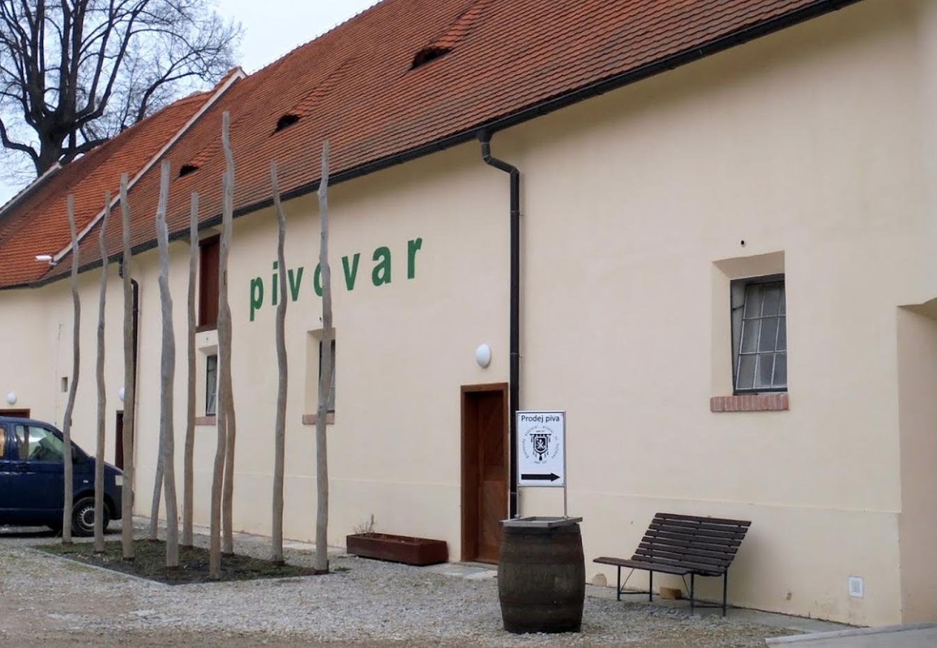 Пивоварня Бржевновского монастыря в Праге