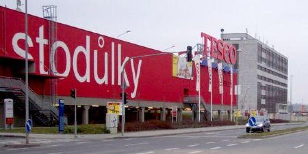 Торговый центр Nákupní centrum Stodůlky (Стодулки)