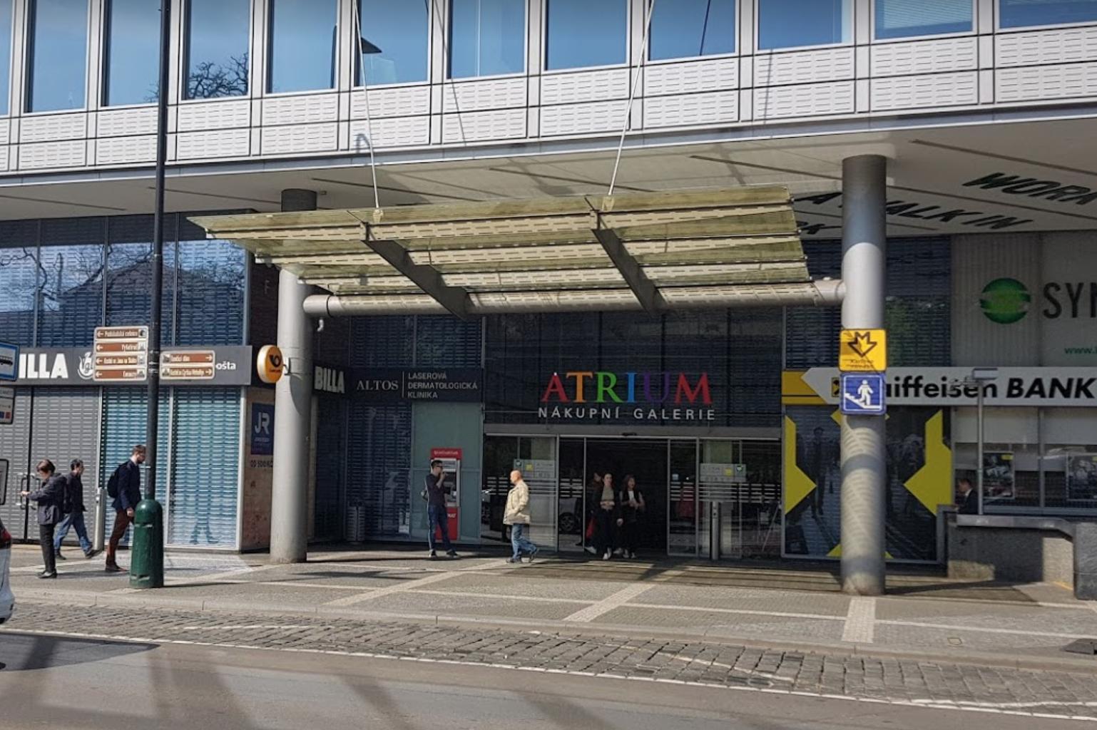 Торговый центр Atrium Karlovo Náměstí (Атриум Карлово Намести) в Праге
